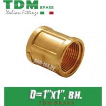"Муфта латунная TDM Brass D1""x1"", вн./вн."
