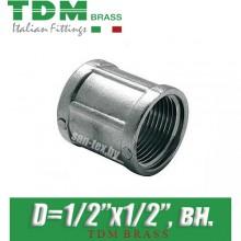 """Муфта никелированная TDM Brass D1/2""""x1/2"""", вн./вн."""