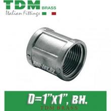 """Муфта никелированная TDM Brass D1""""x1"""", вн./вн."""