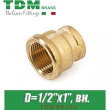 "Муфта переходная латунная TDM Brass D1/2""x1"", вн./вн."