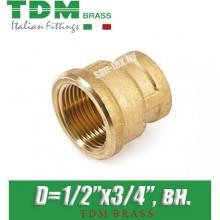 "Муфта переходная латунная TDM Brass D1/2""x3/4"", вн./вн."
