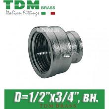 """Муфта переходная никелированная TDM Brass D1/2""""x3/4"""", вн./вн."""