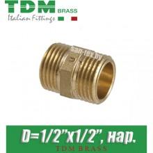 """Ниппель латунный TDM Brass D1/2""""x1/2"""", нар./нар."""