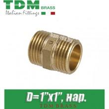 """Ниппель латунный TDM Brass D1""""x1"""", нар./нар."""