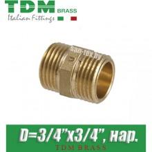 """Ниппель латунный TDM Brass D3/4""""x3/4"""", нар./нар."""