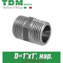 """Ниппель никелированный TDM Brass D1""""x1"""", нар./нар."""