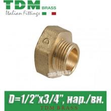 """Переход латунный TDM Brass D1/2""""x3/4"""", нар./вн."""