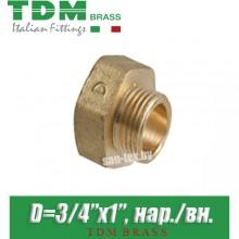 """Переход латунный TDM Brass D3/4""""x1"""", нар./вн."""