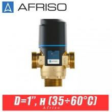 Трехходовой клапан Afriso ATM763 D=1'', н (35÷60°С)