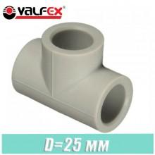Тройник паечный Valfex D25 мм