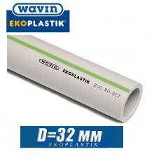Полипропиленовая труба Wavin EVO D=32 мм