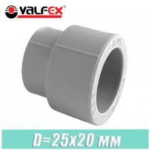 Муфта соединительная переходная Valfex D25x20 мм