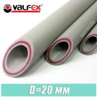 Полипропиленовая труба стекловолокно Valfex 20x2,8 мм