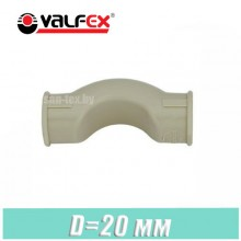 Обвод короткий полипропилен  Valfex D20 мм