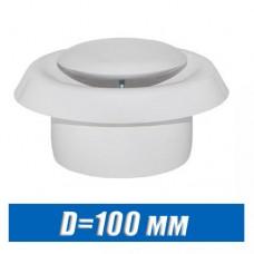 Анемостат вентиляционный D=100 мм