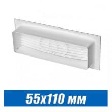 Решетка торцевая вентиляционная 55х110 мм