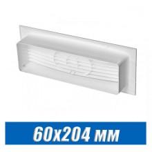 Решетка торцевая вентиляционная 204х60 мм