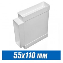 Тройник вентиляционный 55х110 мм