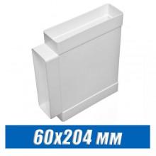 Тройник вентиляционный 60х204 мм