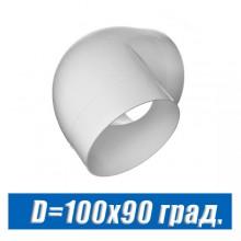 Угол вентиляционный D=100 мм 90°