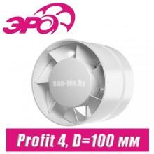 Канальный вентилятор ЭРО Profit 4 D=100 мм