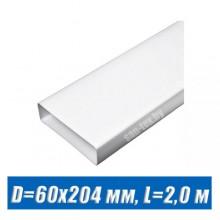 Короб вентиляционный 60х204 мм, L=2,0 м