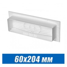 Решетка торцевая вентиляционная 60х204 мм