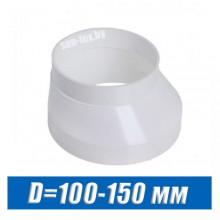 Редуктор эксцентриковый D=100-150 мм
