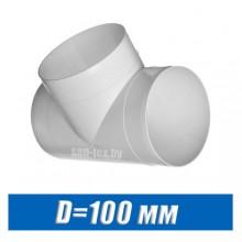 Тройник вентиляционный пластиковый D=100 мм