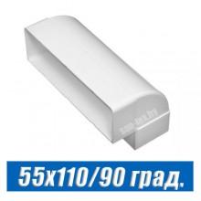 Угол вертикальный вентиляционный 55х110 мм