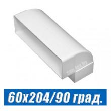 Угол вертикальный вениляционный 60х204 мм