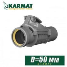 Клапан обратный канализационный Karmat D50мм