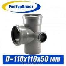 Крестовина РосТурПласт D110/50 мм (правая)