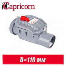 Клапан обратный канализационный Capricorn D110мм