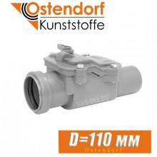 Клапан обратный канализационный Ostendorf D110мм