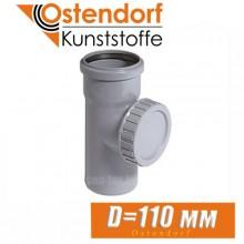 Ревизия канализационная Ostendorf D110мм