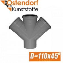 Крестовина канализационная Ostendorf D110x45 град.