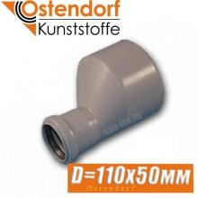 Муфта переходная Ostendorf D110x50 мм
