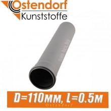 Труба канализационная Ostendorf D110мм, L0,5м