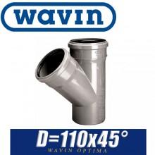 Тройник канализационный Wavin Optima D110x45 град.