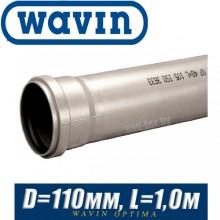 Труба канализационная Wavin Optima D110мм, L1м