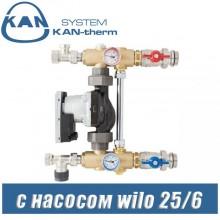 Смесительный узел KAN-therm K-803001