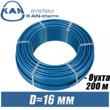 Труба KAN-therm PE-RT Blue Floor D16x2.0 мм, бухта 200м