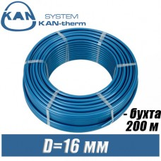 Труба KAN-therm PE-RT Blue Floor D16x2.0 мм, бухта 200м