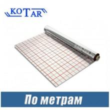 Фольга для теплого пола Kotar (по метрам)