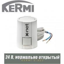 Сервопривод Kermi x-net 24V