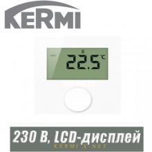 Термостат комнатный Kermi x-net с LCD-дисплеем