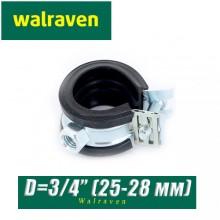 "КТР Walraven BISMAT Flash D3/4""(25-28 мм)"