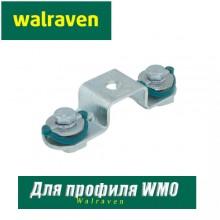 Седельный соединитель Walraven BIS RapidRail WM0