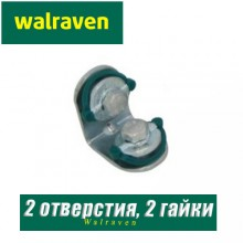 Уголок 90° Walraven BIS RapidRail 2 отв., 2 гайки
